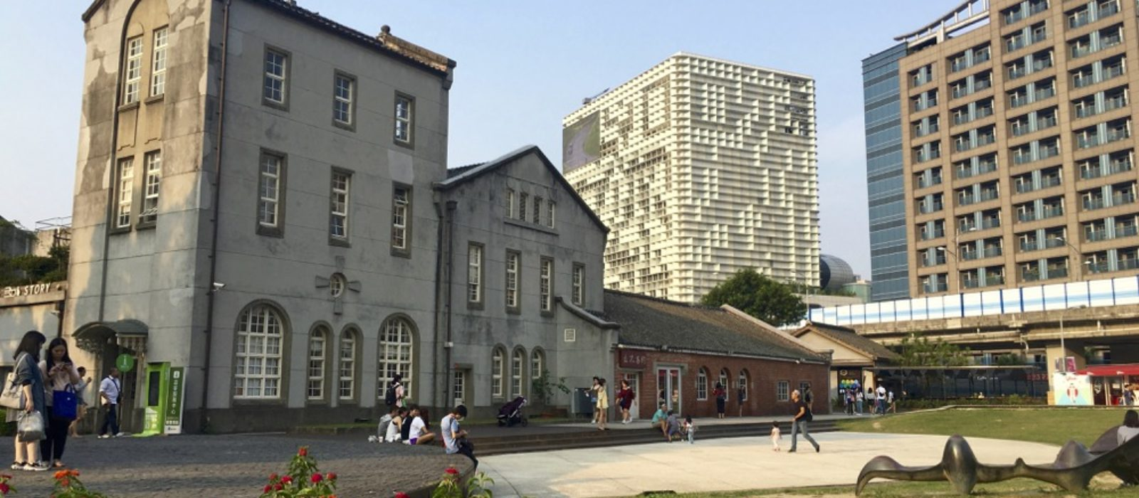 Taipei_industrial_1