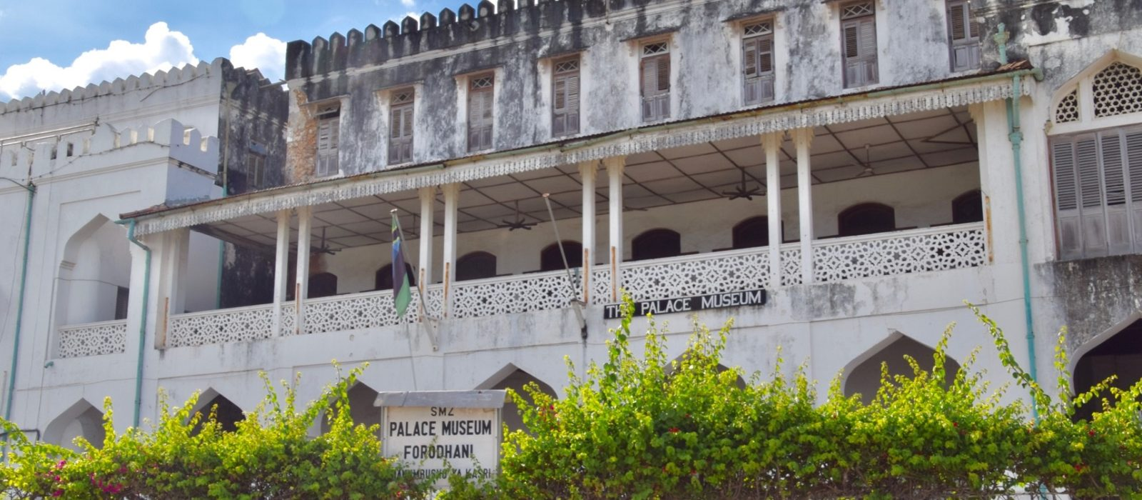 Zanzibar_PalaceMuseum2
