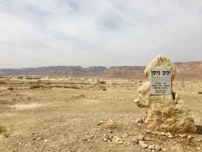 Jerusalem_Judean Desert1