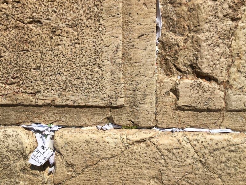 Jerusalem_Western wall3